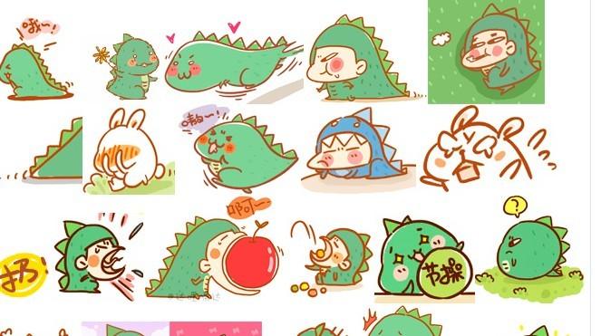 展开全部 小恐龙搞怪表情 下载地址 http://sc.chinaz.图片