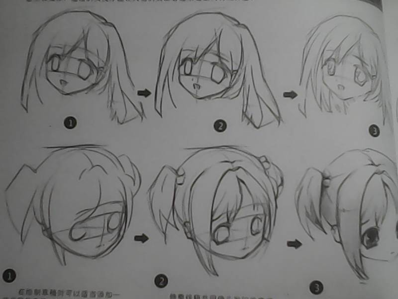 谁能帮我画个漫画女生整个头……要画头的过程,如怎么