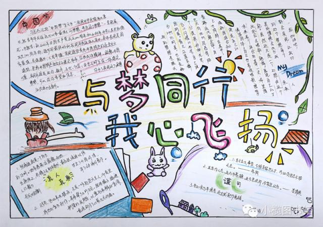 关于孝道文化的手抄报内容.