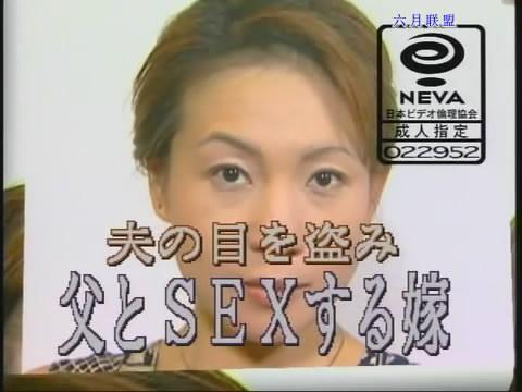 帮我书写一下这个影片的名字并翻译出来,还有王颖惠用日语怎么说,非常