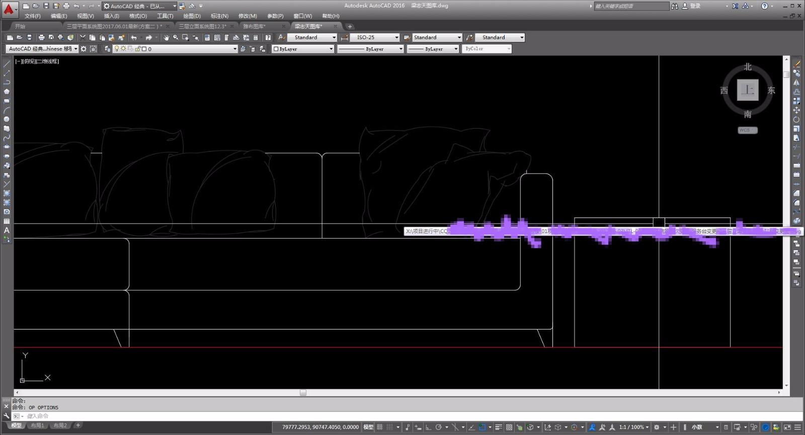 CAD屏幕储存后图纸上安装该图纸的打开图纸出现3飓风魂战位置图片