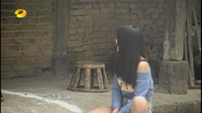 变形计火火的青春媚娘穿一字肩衣服图片