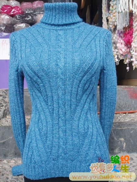 谁有下图手工编织毛衣图解,不知怎么织了,谢谢.