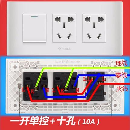 下图接线:中间插座受左边开关控制,右边插座常通电.