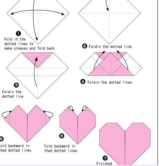 正方形纸折纸心