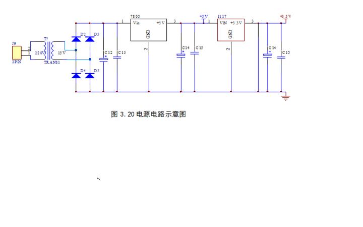 220v转5v,3.3v电压,电路图画的对么,具体工作原理怎么