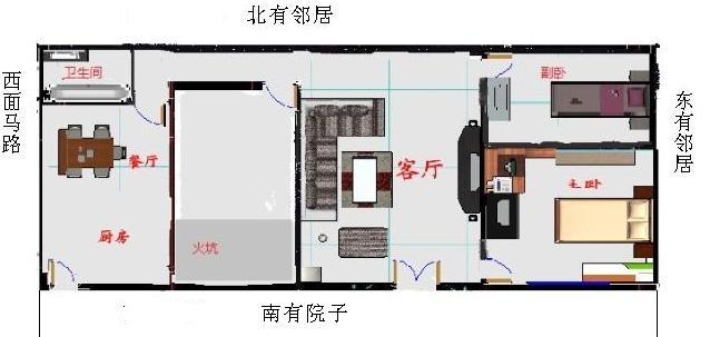 求好心人设计一下农村平房 长12 mx 宽10m 的平面结构图片