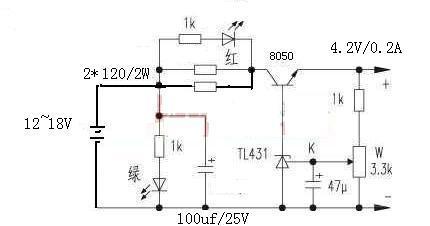 有什么方法能让太阳能电池板用万能充电器给手机电池充电?