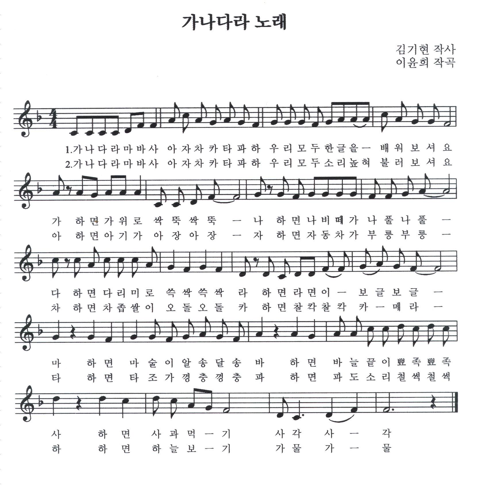 哪里可以下韩语字母歌的mp3 或者mp4
