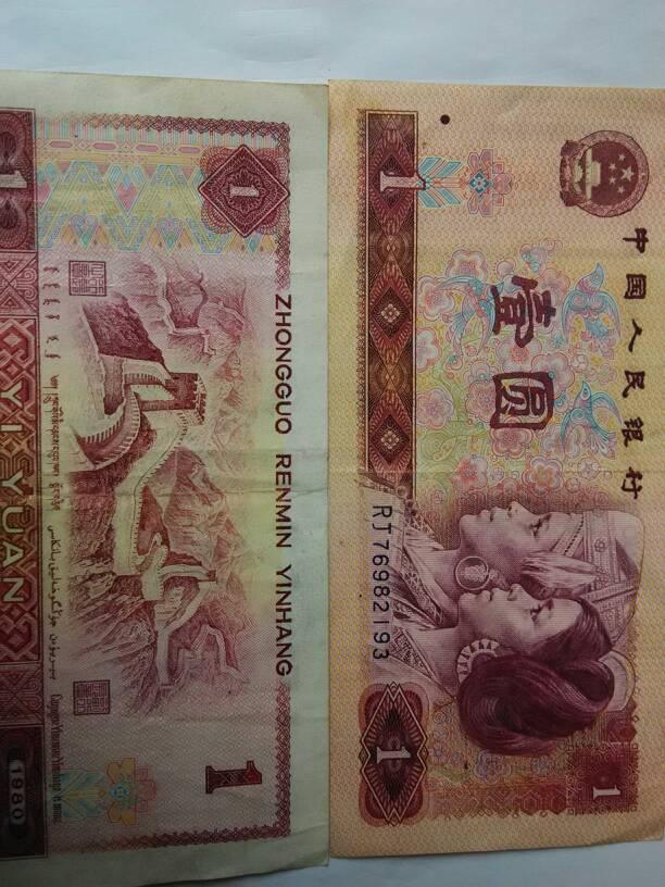 一分钱纸币价格_1953年的一分钱纸币有什么价值?