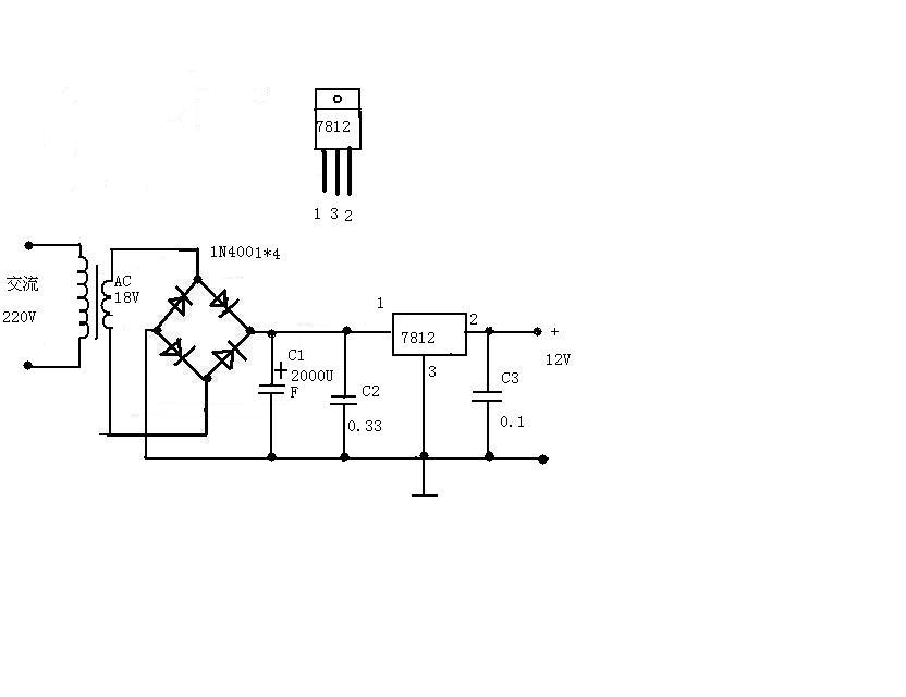 12直流稳压滤波电源电路