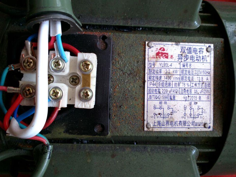 求指教-----单相电机与倒顺开关的接线方法?
