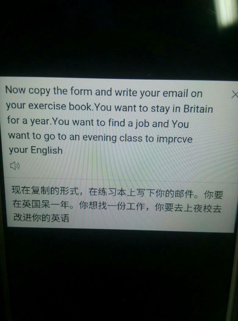 一篇写信格式的英语作文80-90词就好,线上等,谢谢!图片