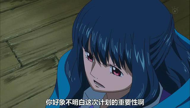海贼王575集里最后出现的那个蓝色头发的女的是谁图片