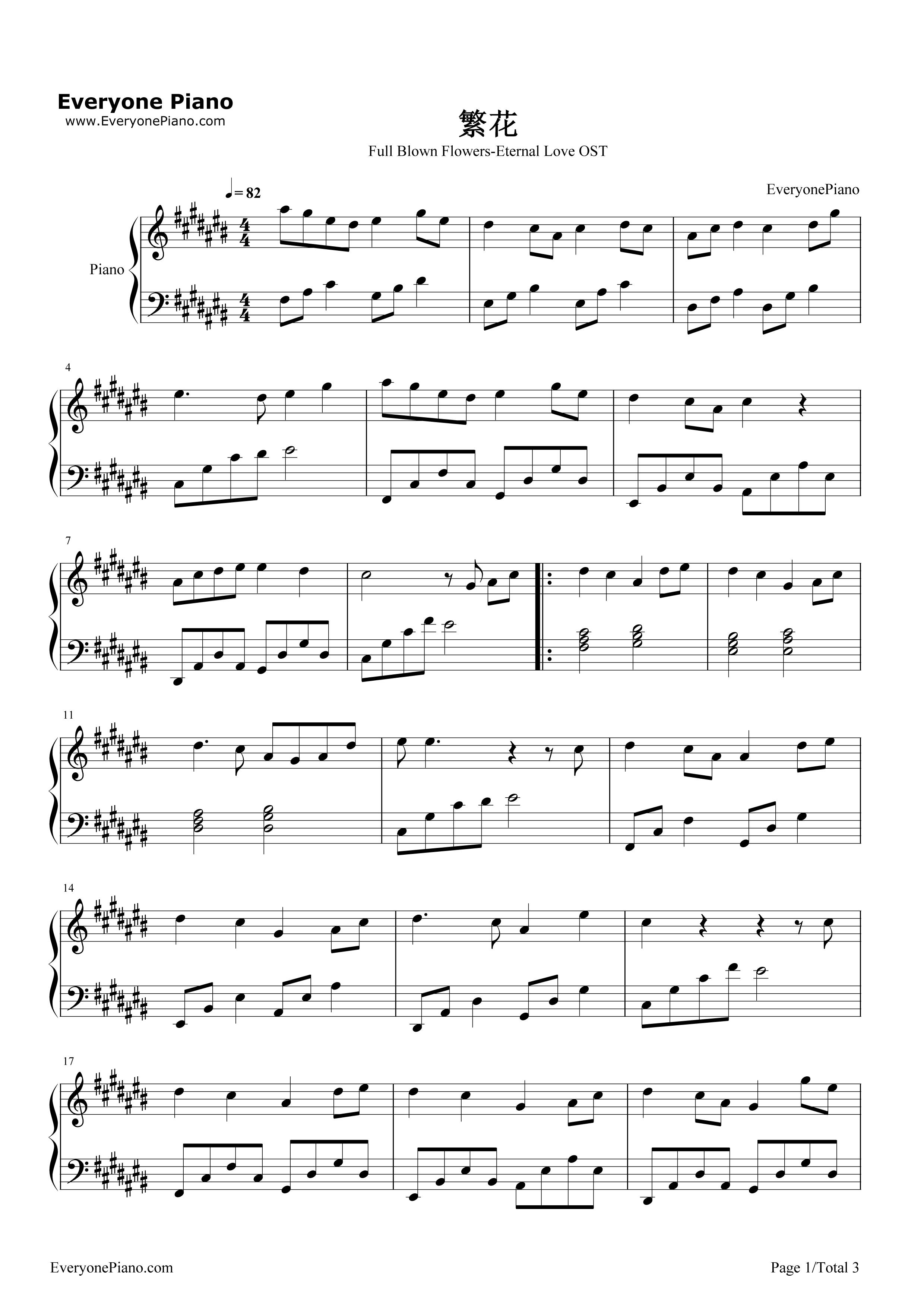 求三生三世十里桃花主题曲钢琴谱《繁花》《凉凉》,谢谢!图片