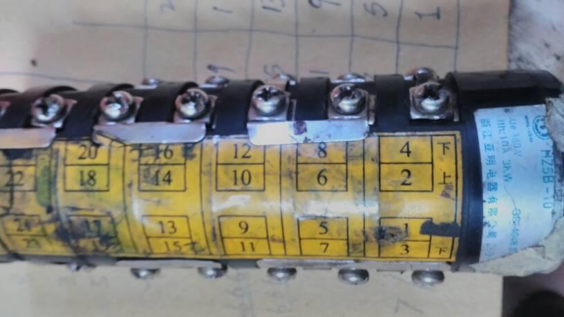 求各位高手,指点hz5b一10/7组合开关怎样接二速电机且