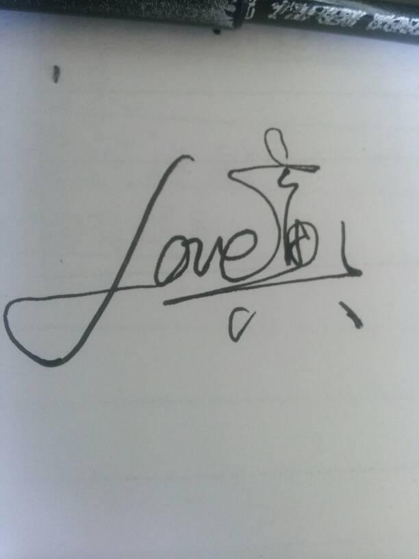 love寅签名怎么写图片