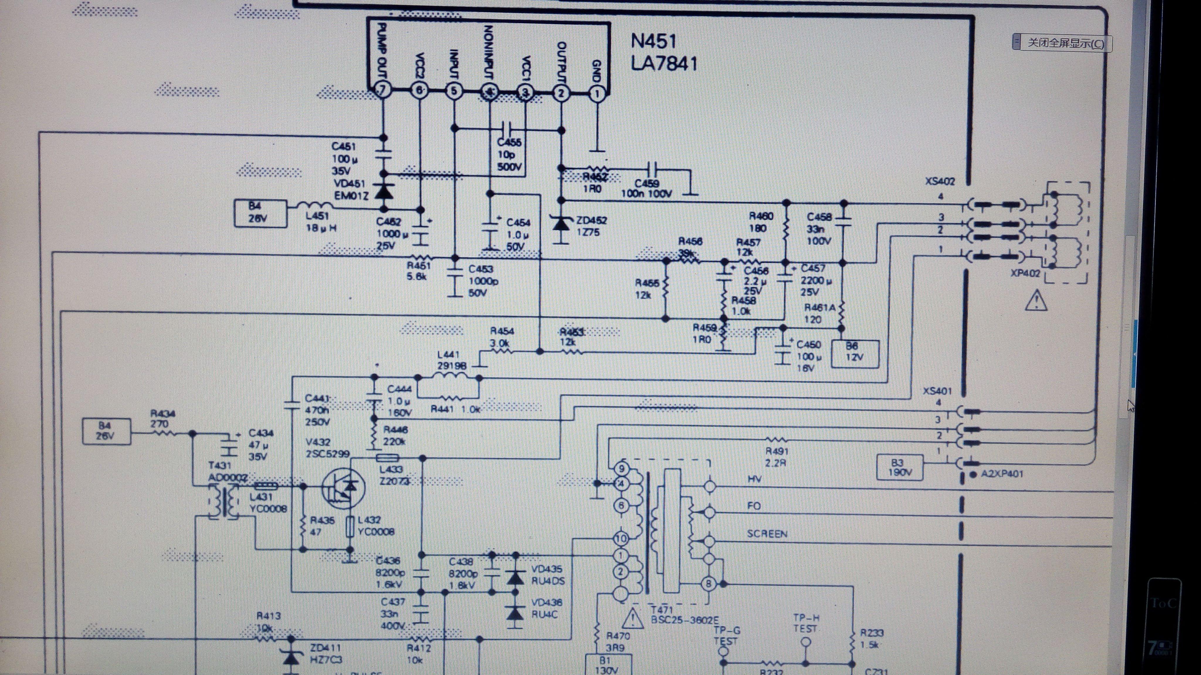 求助海信彩电tc2588ad场输出块la7841电路图