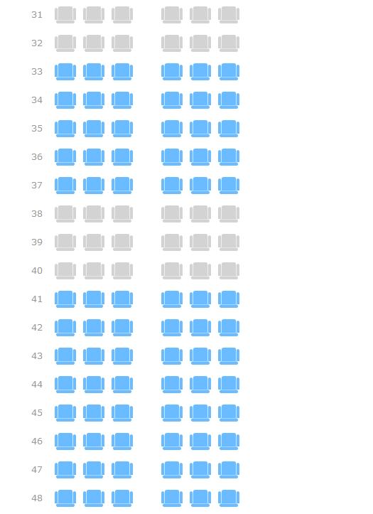 东方航空mu2187的座位怎么选? 33-37 41-51