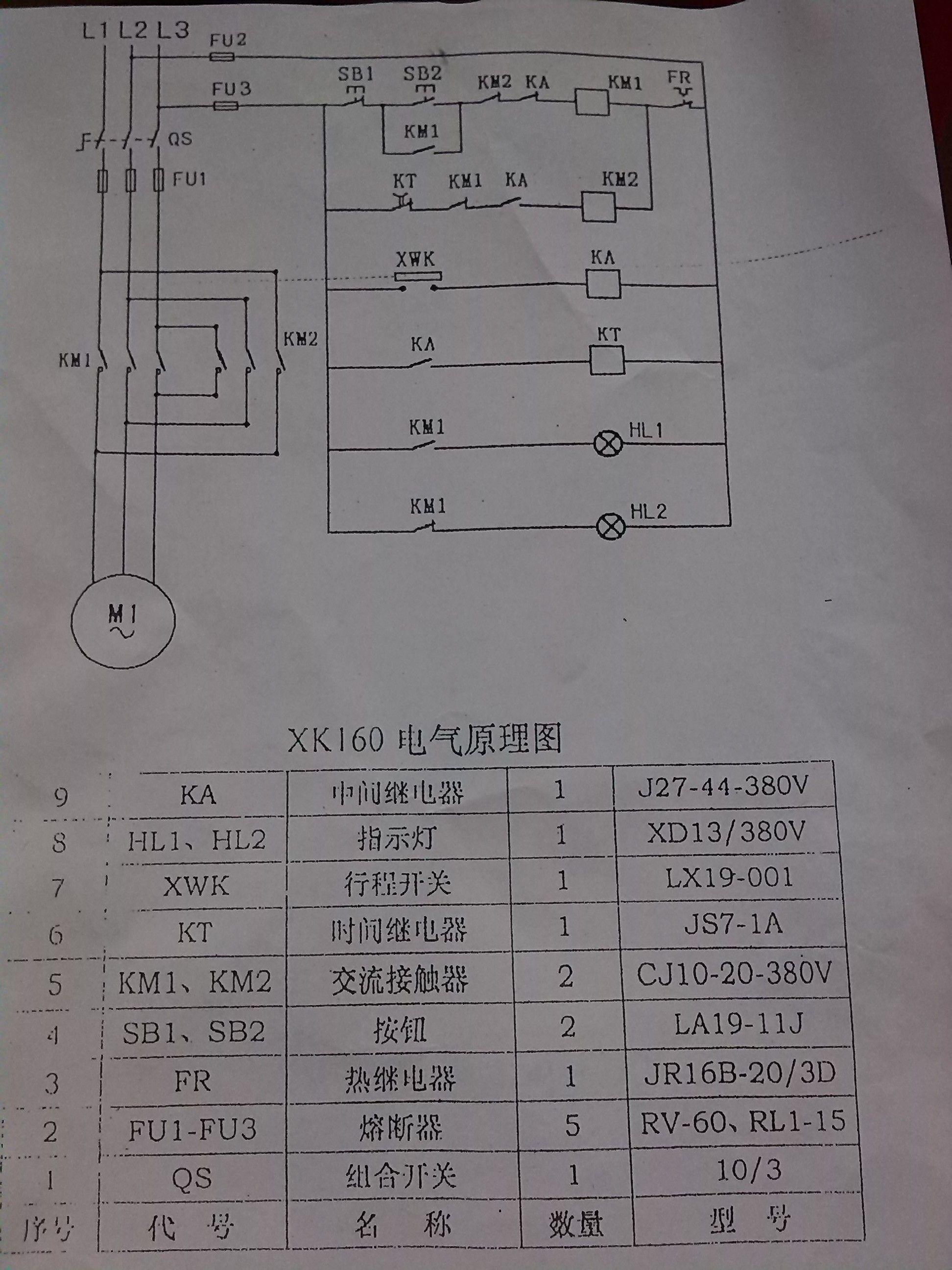 电路 电路图 电子 原理图 1944_2592 竖版 竖屏