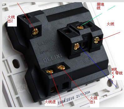 求高人指点下这种开关插座的接法?最好画个图解!万分感谢!