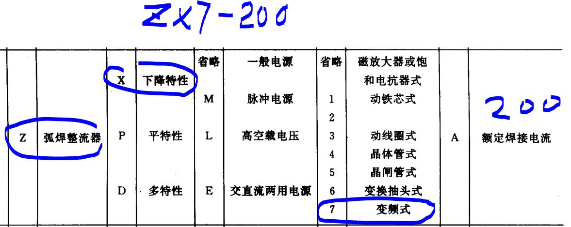 电路 电路图 电子 原理图 1177_469