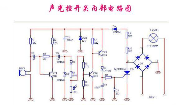 声光控开关如何与220v连接,给个图,就是从220出来怎么