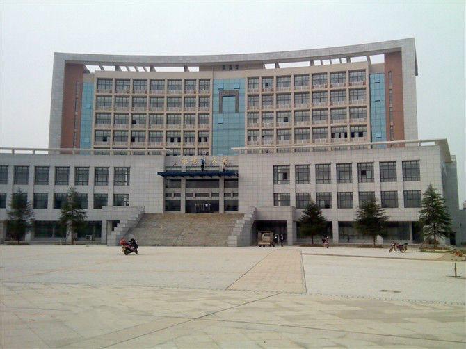 湖南网络工程学院的办学思想