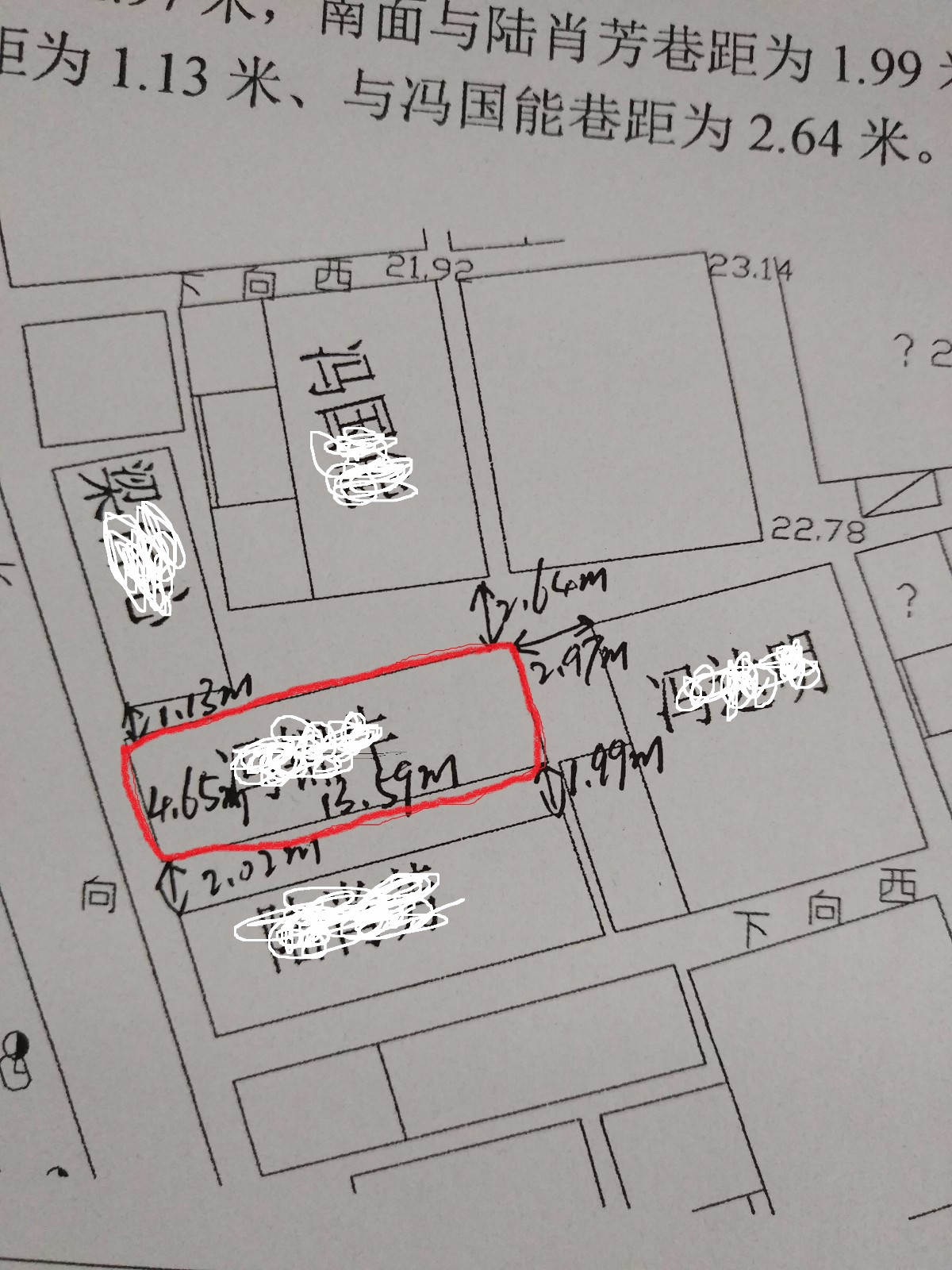 4.5米宽13.5米长自建房设计