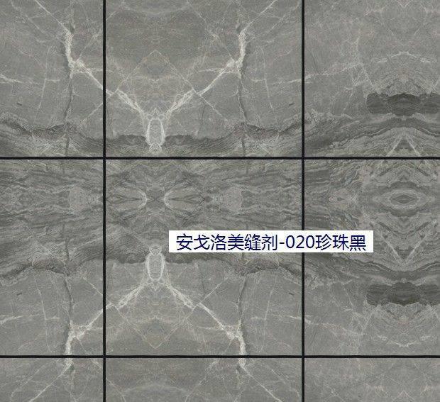 深灰色的瓷砖用什么颜色的美缝剂