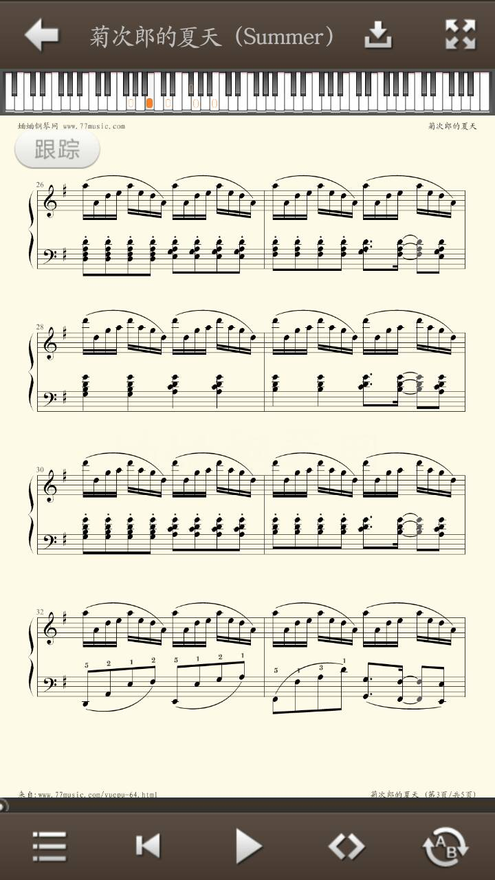 求 菊次郎的夏天 的钢琴曲谱子