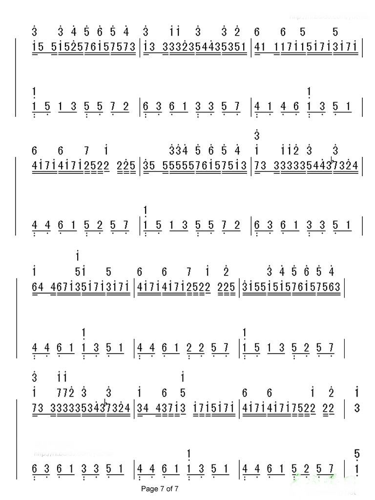 卡农钢琴曲高潮部分简谱图片