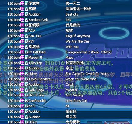 删除mp3桌面的一张图片_有没有什么软件可以把歌曲里面的伴奏都去掉,就只留清唱的那种?