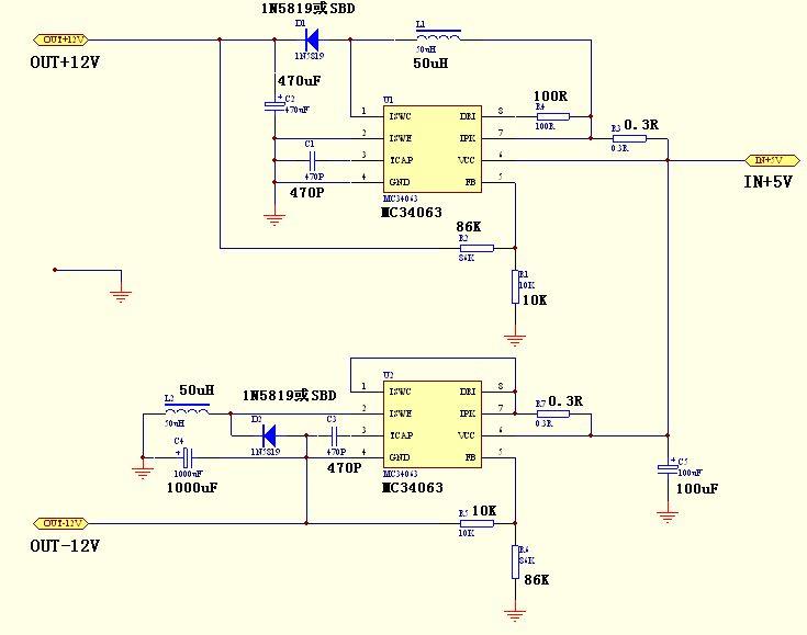 5a. 正电压输出的高低由r1与r2决定,公式是:  vout=(1 r2/r1)*1.