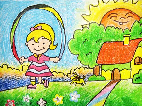 阳光下成长绘画图片