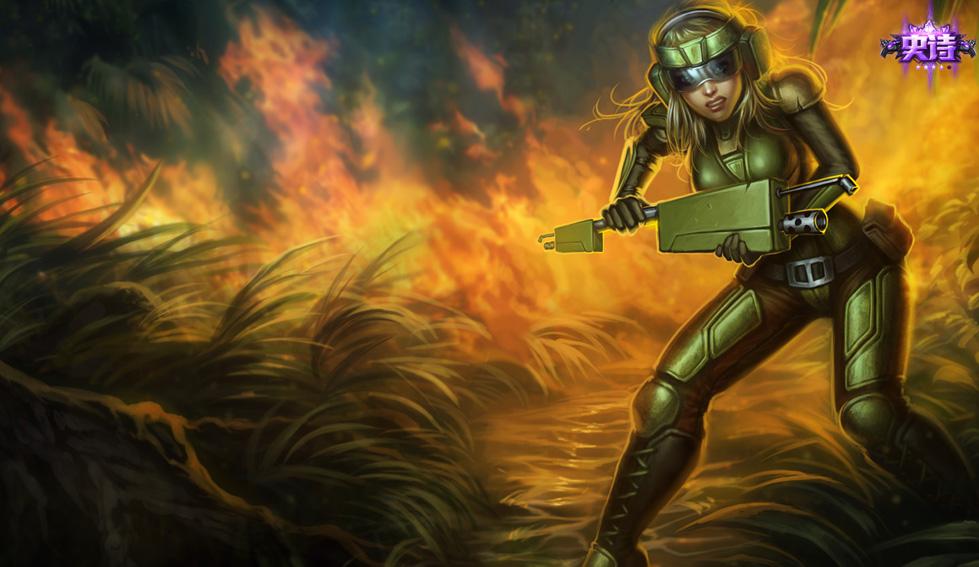 英雄联盟地狱伞兵拉克丝是绝版的吗?