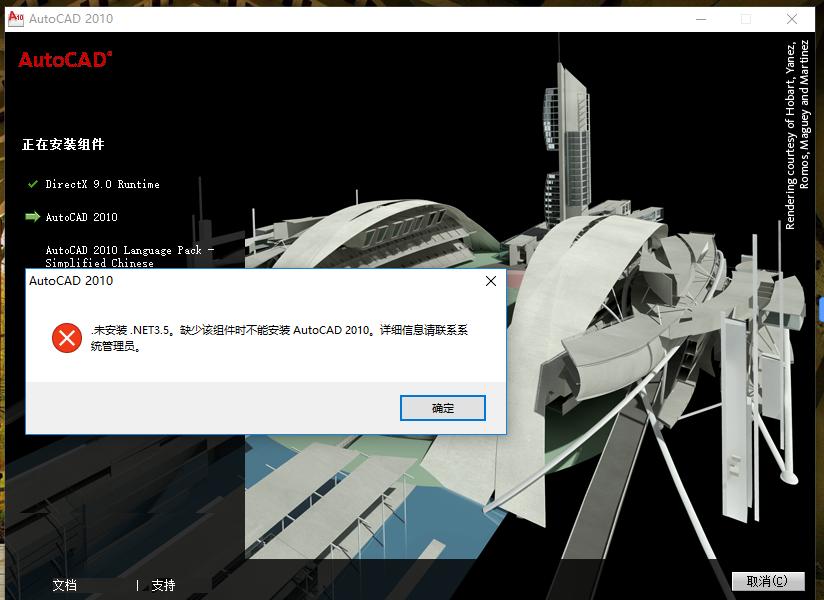 WIN10出现CAD201064位安装版。破解这种情画cad电脑突然关机图片