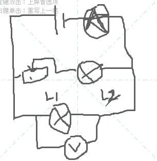 设计题 有灯泡l1 l2并联 开关s控制整个电路 电流表侧