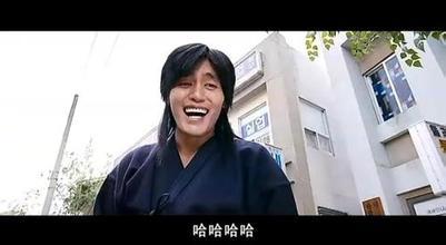 电影金�_是韩国电影《金馆长对金馆长对金馆长》