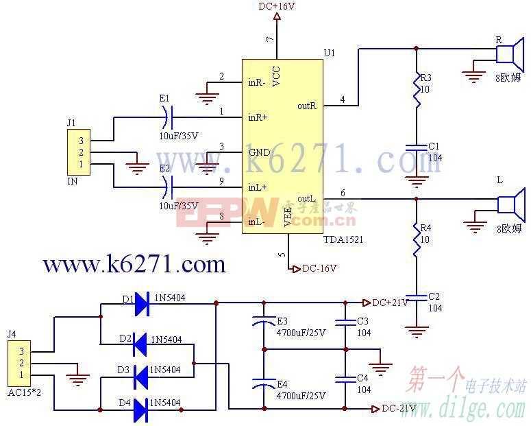 tda1521电路问题求教