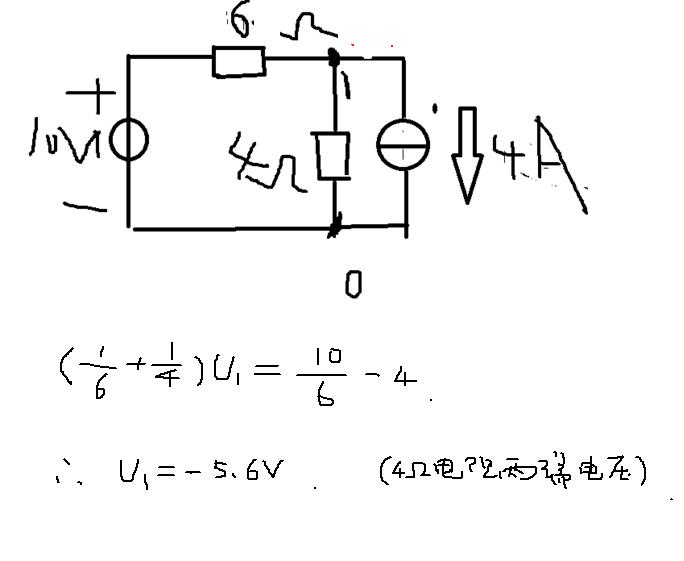 大学电路关于节点电压法解题