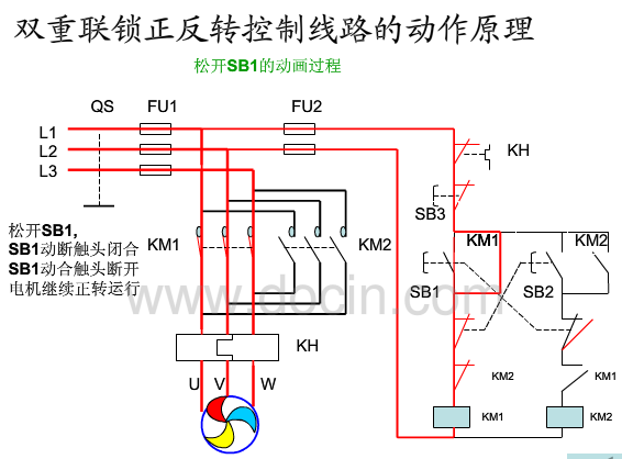 c1518辅助供电电路图