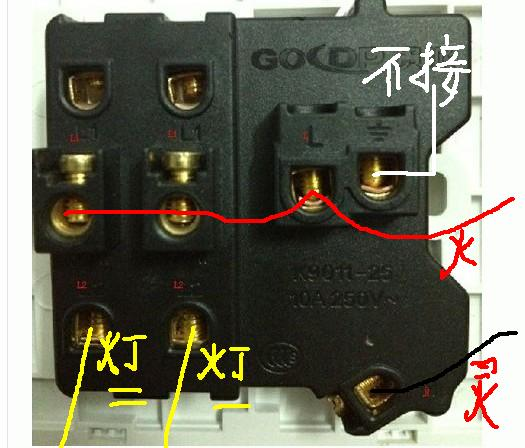 家里有个2开5孔插座,但不知道怎么接线,有图,请详细说明怎么接,在图