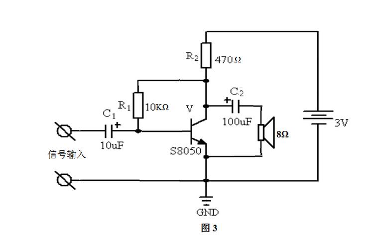 只用一个8050三极管做音频放大电路