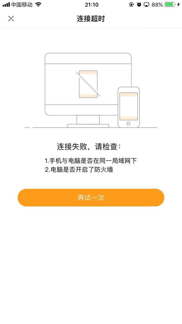 我是伴侣型号,用快手直播手机直播想要,游戏投qq伪装苹果手机小米图片
