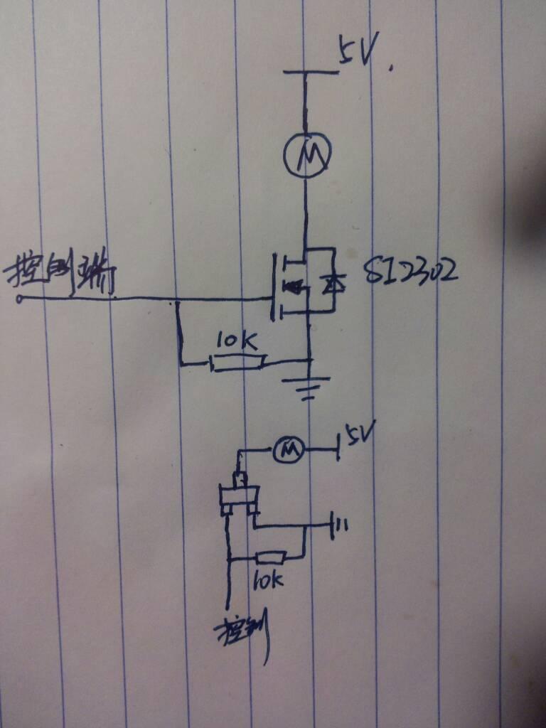 mos管,开关电路,这样对吗?如果对的话,我给控制端5v,d