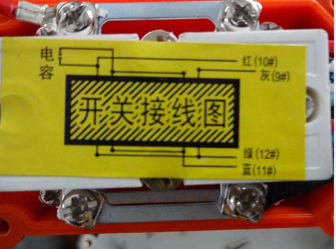 用24v直流电控制220v单相电机的正反转的接线