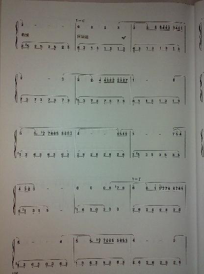 求秋日私语的钢琴简谱,万分感谢