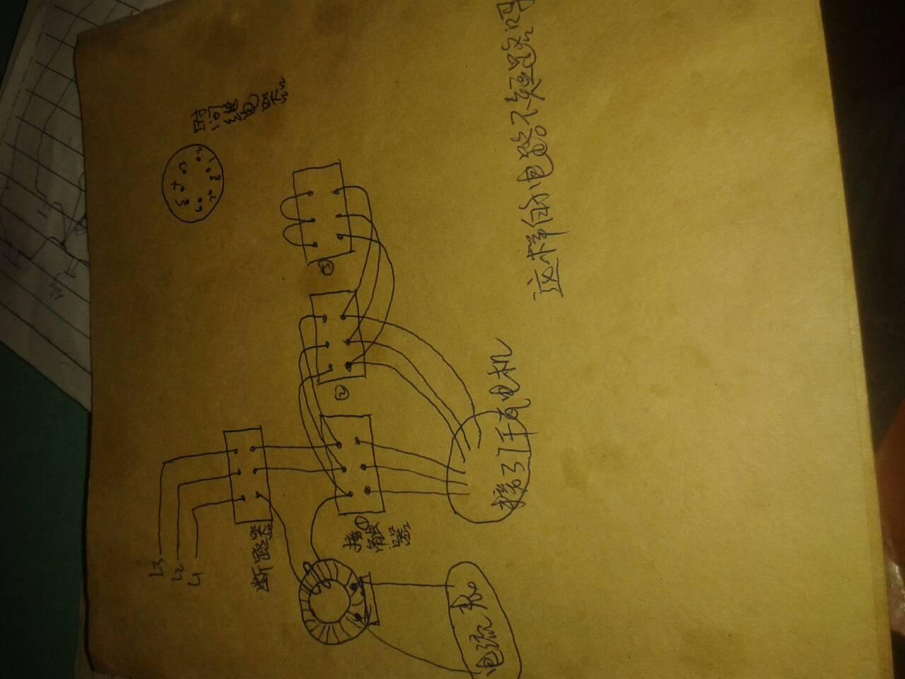 请哪位师傅帮忙绘制一个实物接线图?谢谢!