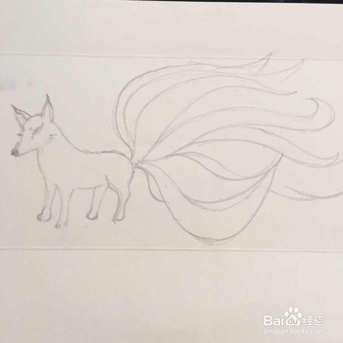 可爱的小九尾狐怎么画步骤